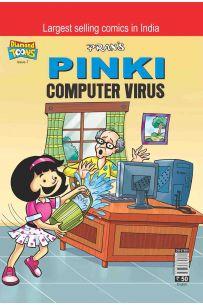 Pinki Computer Virus In English