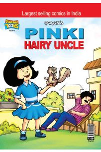 Pinki Hairy Uncle In English