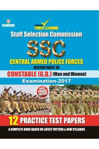 SSc Capf Constable (GD) PTP English