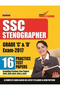 SSC Stenographer Grade C & D PTP PB English