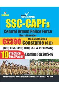SSC - CAPFs Constable Recruitment Exam Book 2015