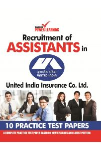 Assistant In United India Insurance (10 PTP) 2015 PB English