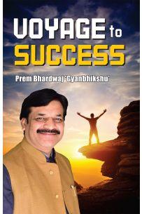 Voyage To Success PB English