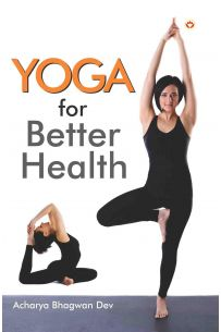 Yoga For Better Health English